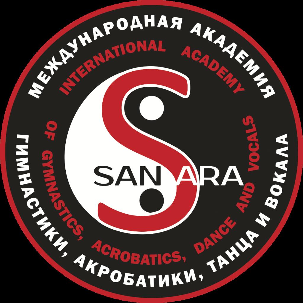 Международная Академия SanSara – 5 лет успешной работы и ярких побед!